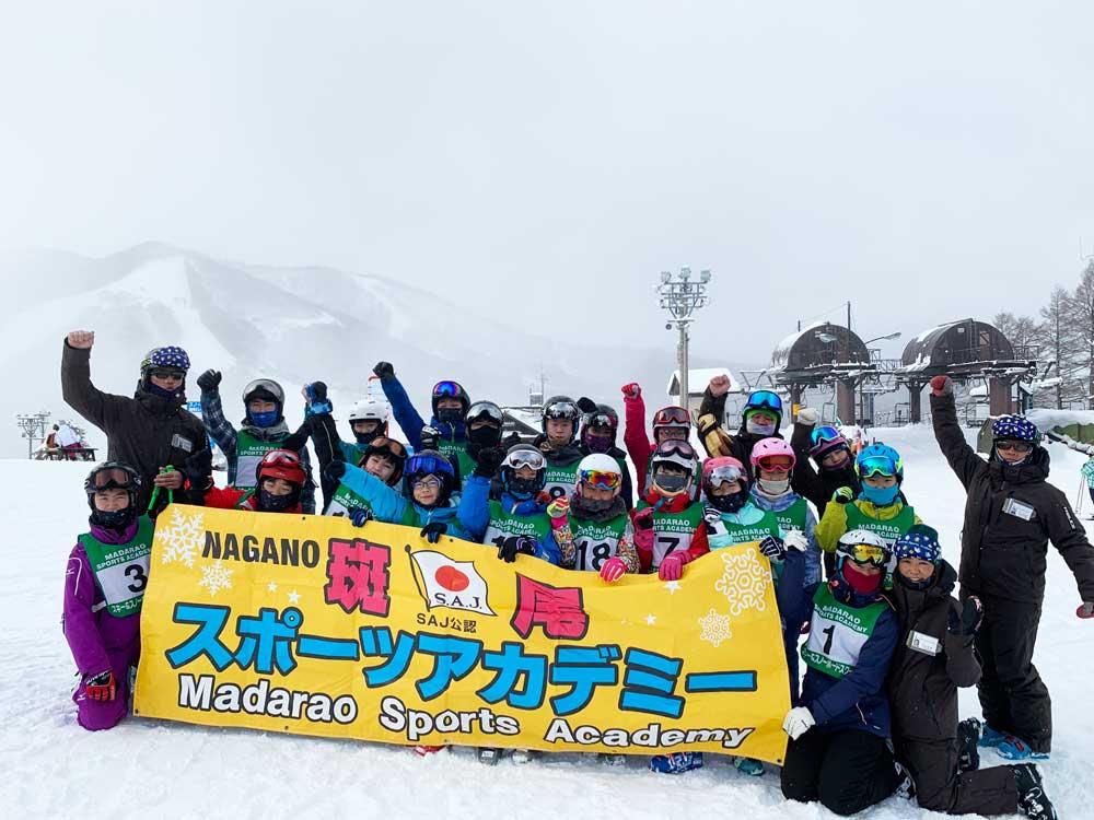2021-2022冬休みジュニアスキー合宿1