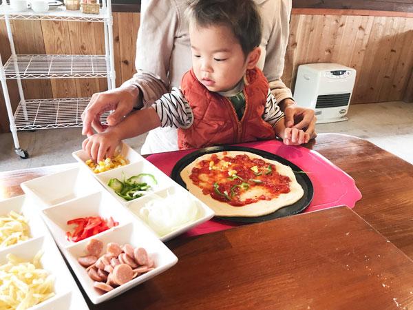『朝ピザ』体験