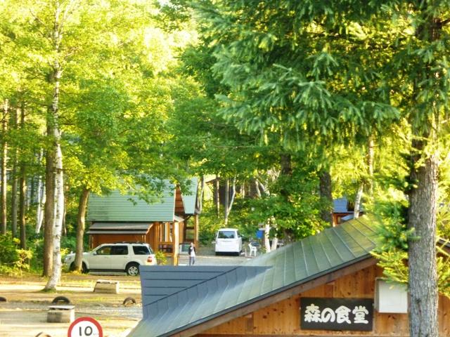どんぐり村の風景1